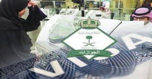 سعودة 41 وظيفة ونشاط في 3 قطاعات هامة