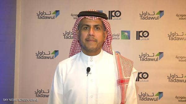 مسؤولون سعوديون: إدراج شركه أرامكو يعزز شفافية السوق المالي