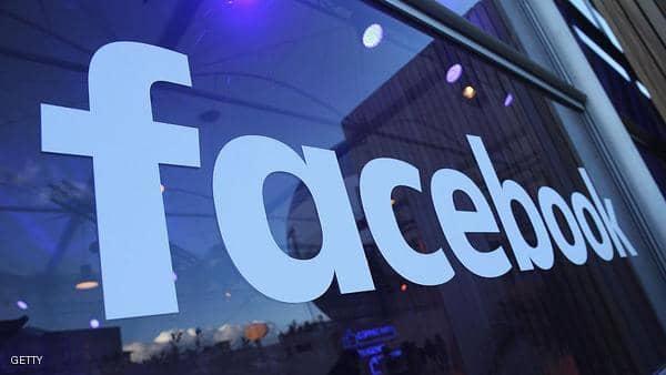 """معلومات مصرفية.. سرقة بيانات الآلاف من موظفي """"فيسبوك"""" في خطر"""
