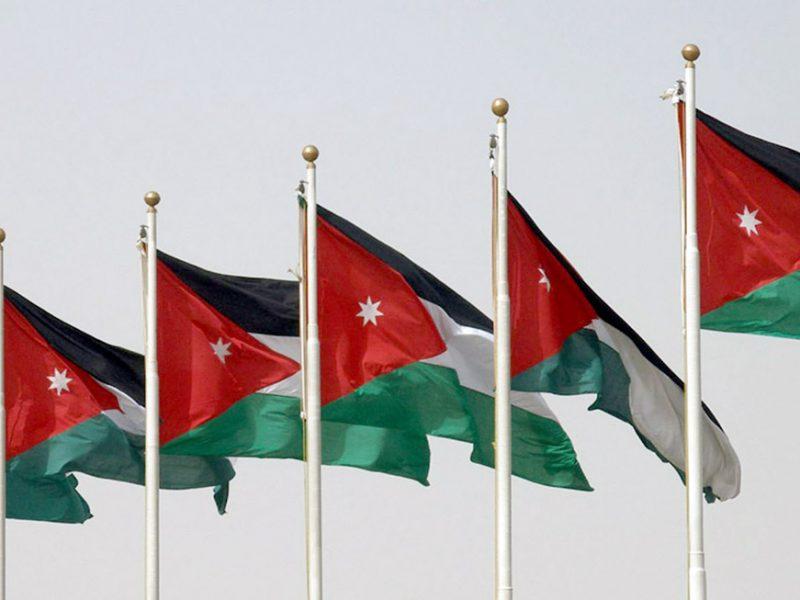 ألاردن يشارك باجتماع مجموعة عمل تقرير ممارسة أنشطة الأعمال في دبي