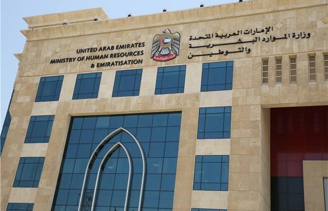 الإمارات تمنح  الكفالة. لاكافه المقيمين في دولة الإمارات لعائلاتهم