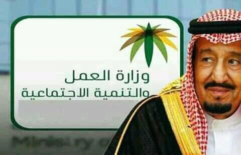 السعودية الجوازات توضح للوافدين البلدان التي تشملها مبادرة العودة