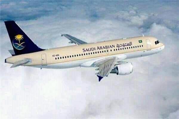 """المملكه العربيعة السعودية الخطوط """" تنشر توضيحاً بشأن موعد استئناف رحلاتها"""