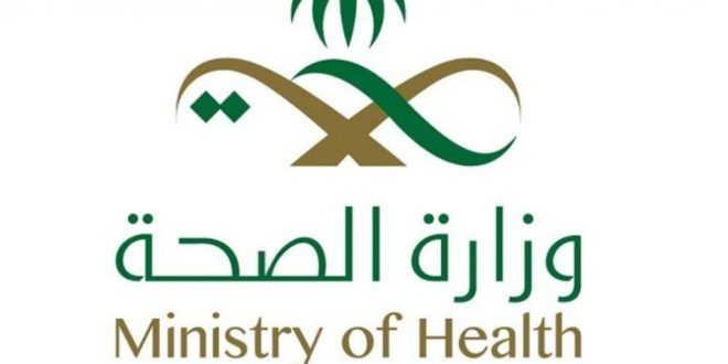 5 مدن سعودية تغادر قائمة الحالات النشطة للإصابة من فيروس كورونا