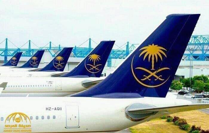 الخطوط السعودية تبداء رحلات دولية وتكشف عن تشغيل مطارات اضافية للمسافرين وتنشر شروط هامة للسفر