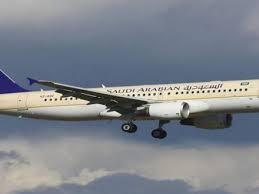 السعودية تقوم بفتح المطارات وتحدد اجراءات السفر الجديدة بالمطارات والخروج والدخول من وإلي المملكة