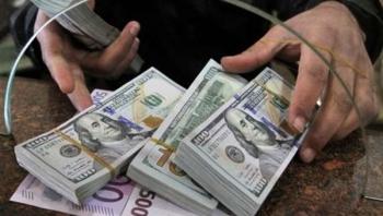 قفزة جنونية يحققها الريال اليمني مقابل الدولار والريال السعودي ( قائمة الاسعار المحدثة صباح اليوم السبت