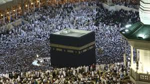 مجلس الوزراء السعودي  يعدل رسوم تأشيرات الزيارة والحج والمرور