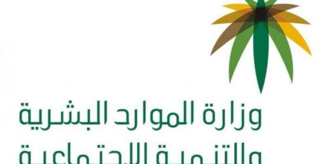 قرارإلغاء نظام الكفيل يدخل حيز التنفيذ في السعودية ابتدأ من14 مارس 2021